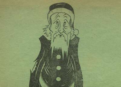 Drawing of Santa Claus from a POW scrapbook